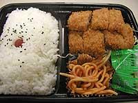 佐藤精肉店のとんかつ弁当