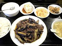 泰陽飯店の黒酢入りナスの辛み