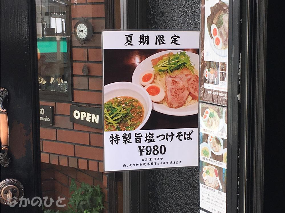 Nue Dans La Cuisine | Nue En Cuisine Trendy Smoked Boneless Ham With Nue En Cuisine La